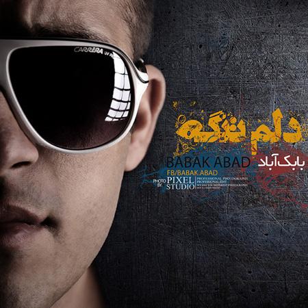 Babak Abad - Delam Tange (Remix)