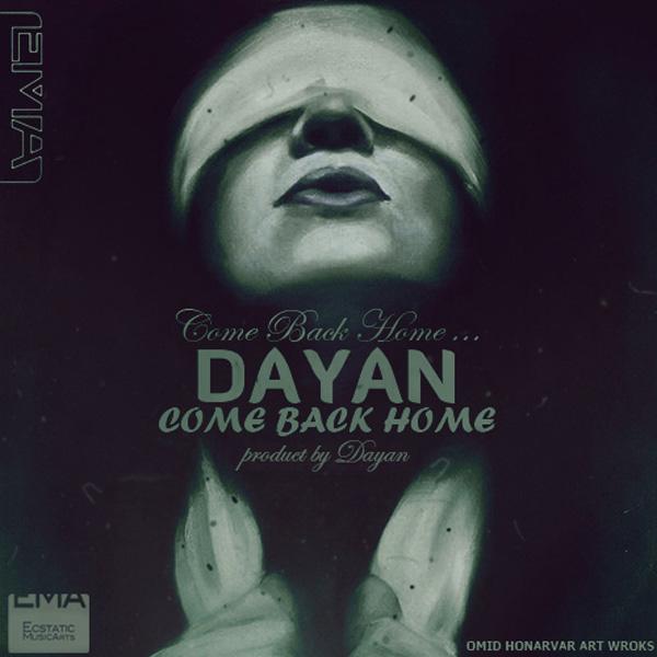 Dayan - Bargard Be In Khoune