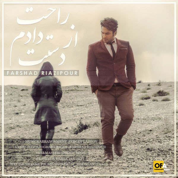 Farshid Riazipour - Az Dastet Dadam Rahat