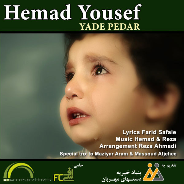 Hemad Yousef - Yade Pedar