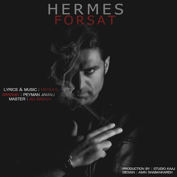 Hermes - Forsat