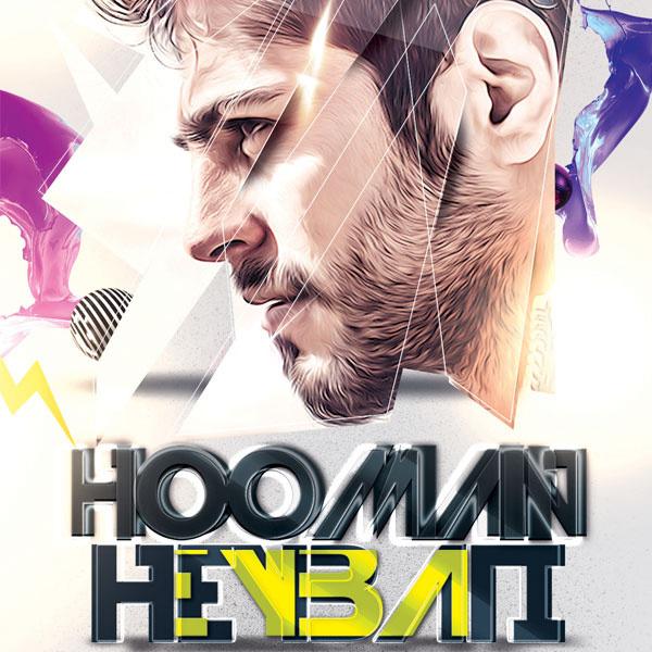 Hooman Heybati - Monster Flight (Dubstep)