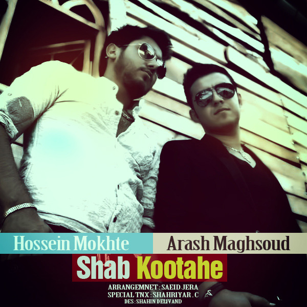 hosein-mokhte-shab-kootahe-(ft-arash-maghsoud)-f