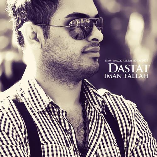 Iman Fallah - Dastat