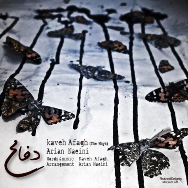 kaveh-afagh-defa-(ft-arian-naeini)-f