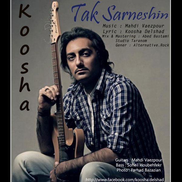 Koosha - Tak Sarneshin