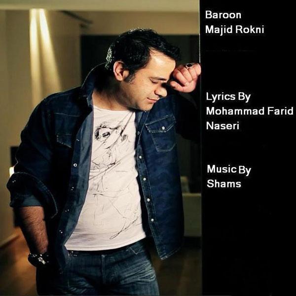 Majid Rokni - Baroon