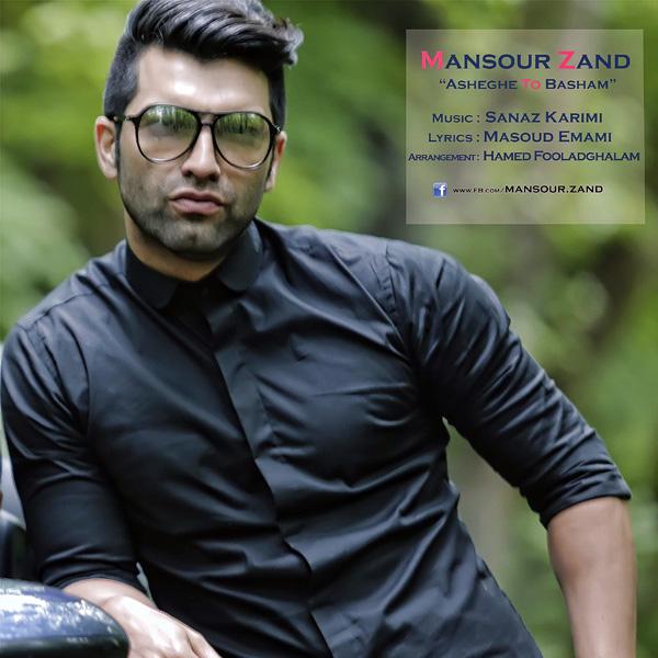 Mansour Zand - Asheghe To Basham