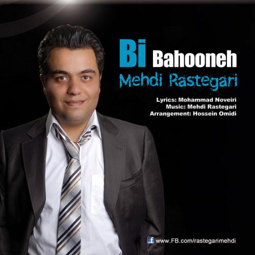Mehdi Rastegari - Bi Bahoone
