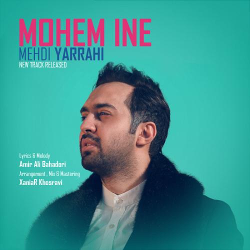 mehdi-yarrahi-mohem-ine-f