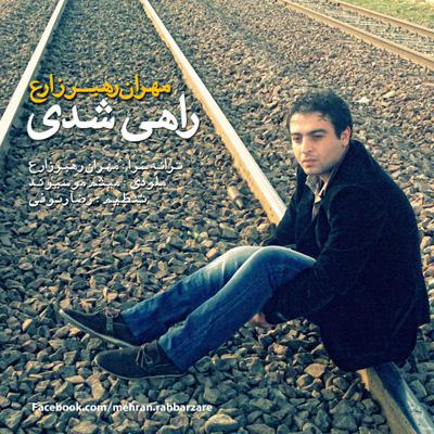 Mehran Rahbar Zare - Rahi Shodi