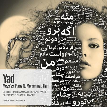 Meysam Dalaei - Yad (Ft Mohammad Tiam & Faraz)