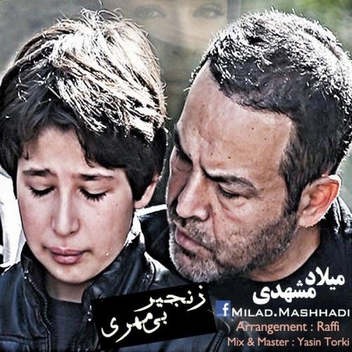 Milad Mashhadi - Zanjire Bi Mehri
