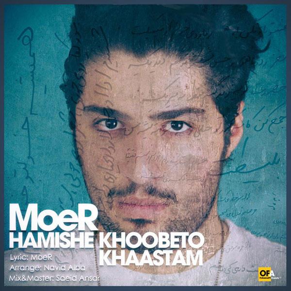 MoeR - Hamishe Khoubeto Khastam