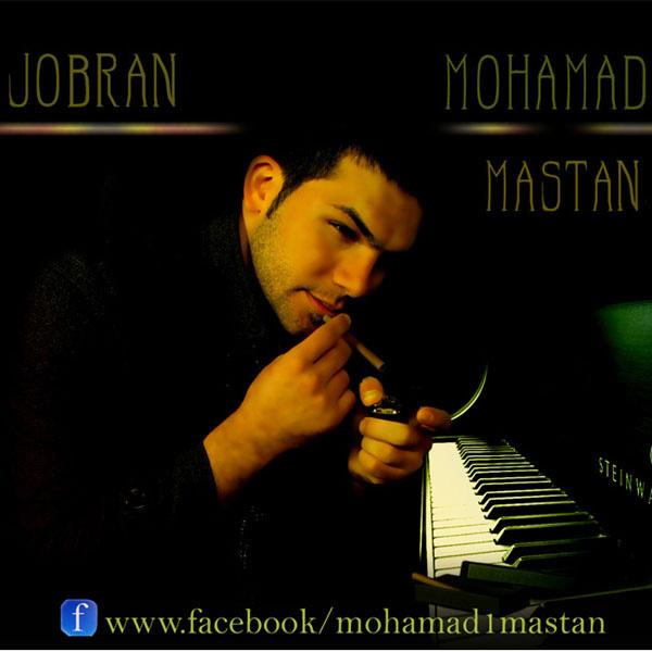 Mohammad Mastan - Jobran