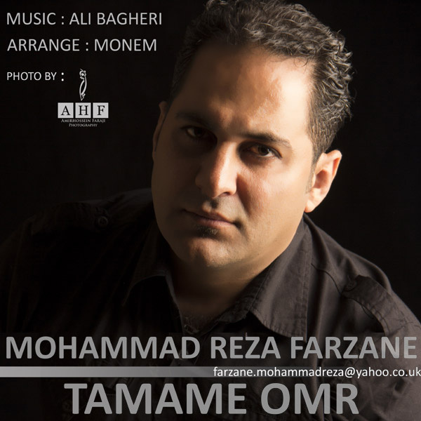 Mohammad Reza Farzaneh - Tamame Omr