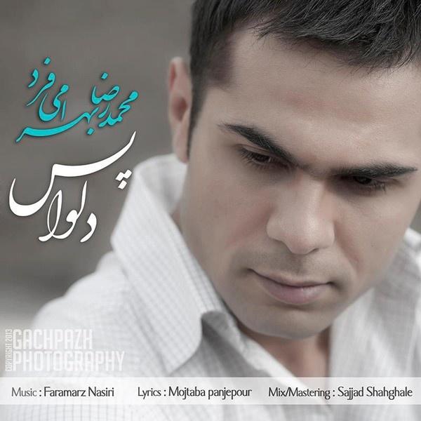 Mohammadreza Bahrami Fard - Delvapas