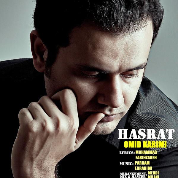 Omid Karimi - Hasrat
