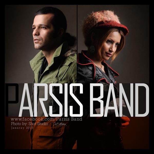 Parsis Band - Ino Midoonam