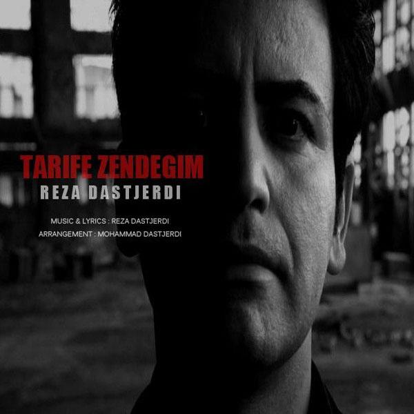 Reza Dastjerdi - Tarife Zendegim