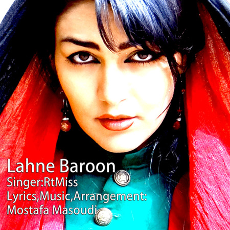 RtMiss - Lahne Baroon (Ft Mostafa Masoudi)