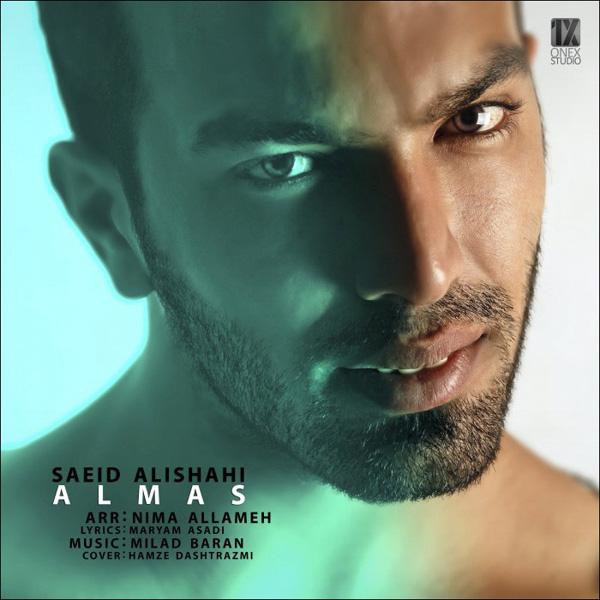 Saeid Alishahi - Almas
