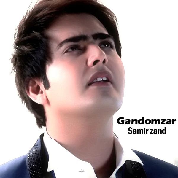Samir Zand - Gandomzar