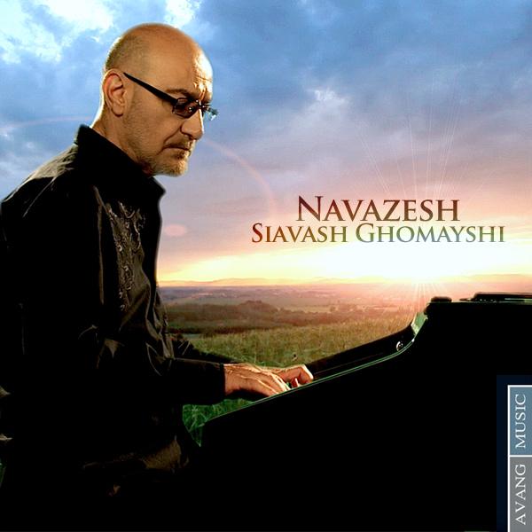 Siavash Ghomayshi - Alaki OFFICIAL VIDEO HD