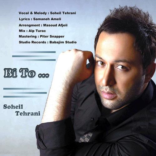 Soheil Tehrani - Bi To