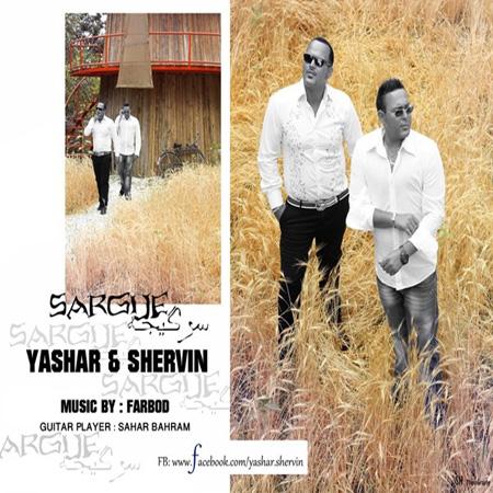 Yashar & Shervin - Sargijeh