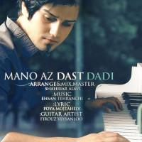ehsan-tehranchi-mano-az-dast-dadi-f