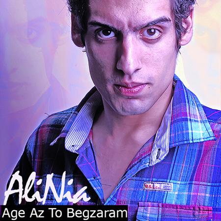 Ali-Nia-Age-Az-To-Begzaram-f