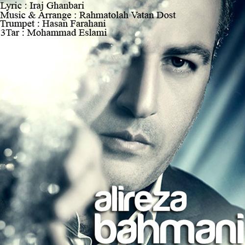 Alireza-Bahmani-Sarzamin-Man-f
