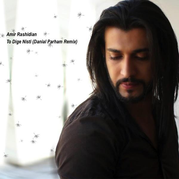 Amir-Rashidian-To-Dige-Nisti-(Danial-Parham-Remix)-f