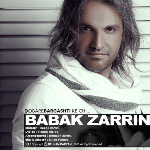 Babak-Zarrin-Dobareh-Bargashti-Ke-Chi-f