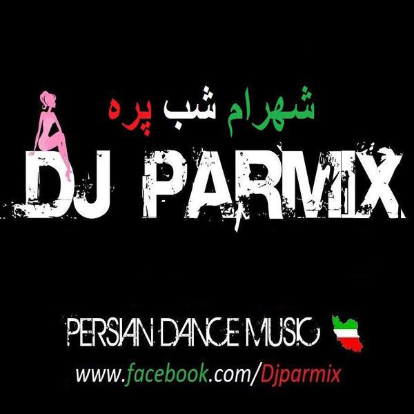 DJ-Parmix-Summer-Mix-(Shahram-Shabpareh)-f