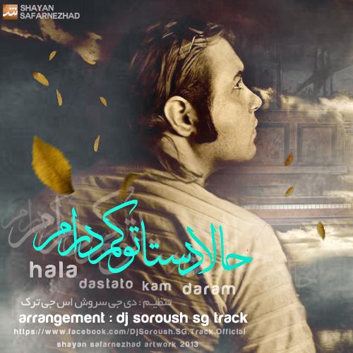 DJ-Soroush-S.G-Track-Hala-Dastato-Kam-Daram-f