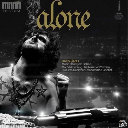 Dativ-Band-Alone-(Pro-By-Kadans-Studio)-f