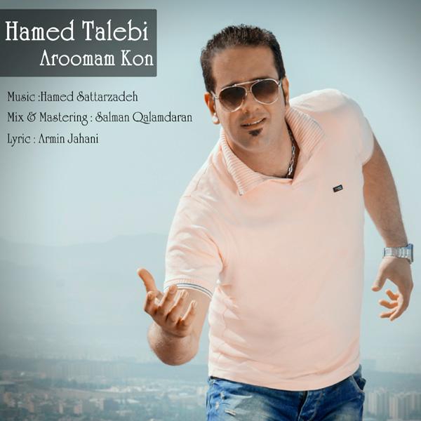Hamed-Talebi-Aroomam-Kon-f