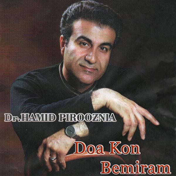 Hamid-Pirooznia-Doa-Kon-Man-Bemiram-f