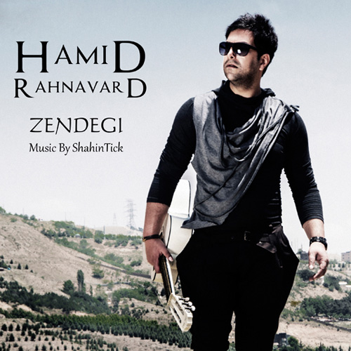 Hamid-Rahnavard-Zendegi-f