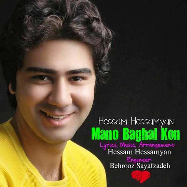 Hessam-Hessamyan-Mano-Baghal-Kon-f