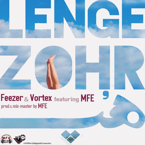 Hope-LengeZohr-(Ft-m.f.e)-f