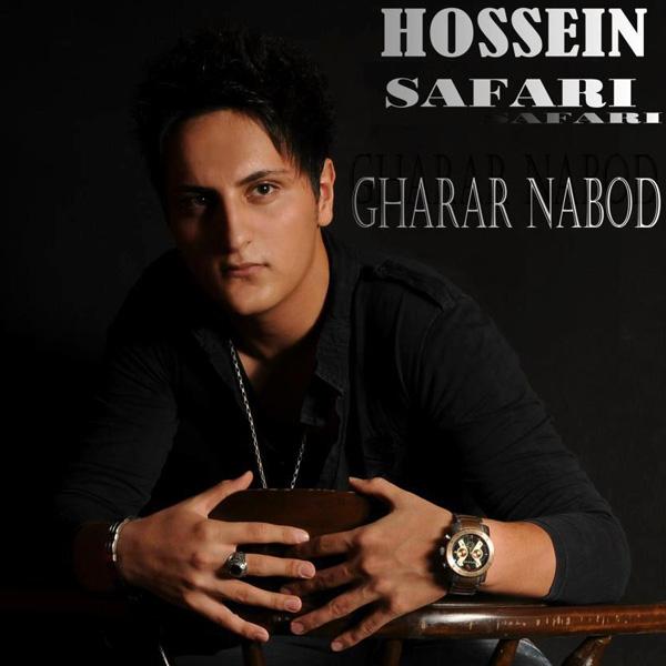 Hossein-Safari-Gharar-Nabood-f