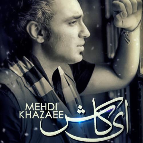 Mehdi-Khazaee-Ey-Kash-f