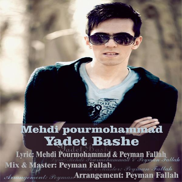Mehdi-Pourmohammad-Yadet-Bashe-f