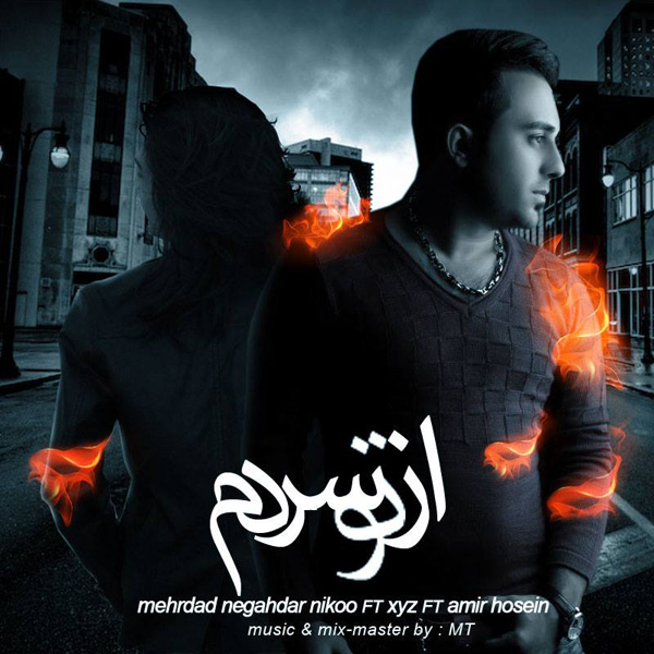 Mehrdad-Negahdar-Nikoo-Az-To-Sardam-f