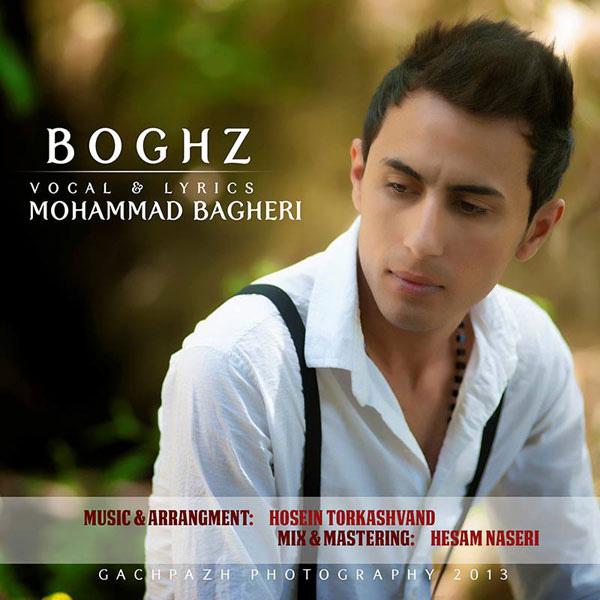 Mohammad-Bagheri-Boghz-f