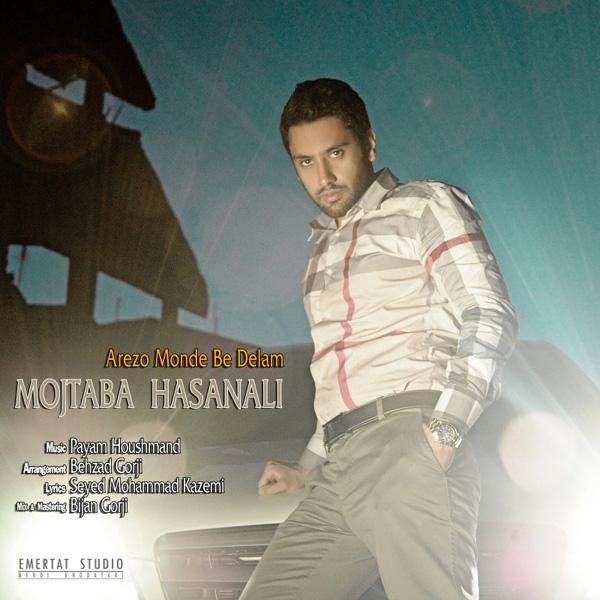 Mojtaba-Hasanali-Arezo-Monde-Be-Delam-f