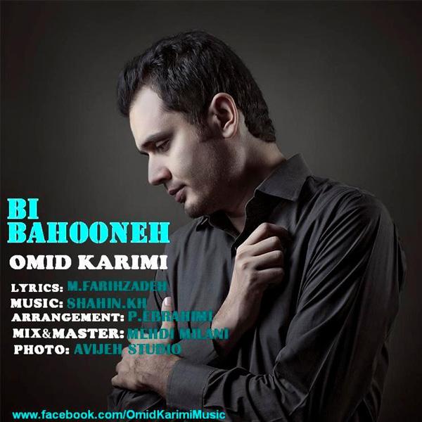 Omid-Karimi-Bi-Bahooneh-f
